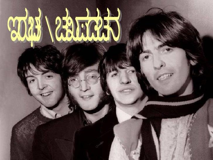 The Beatles Peralta y Quiroga