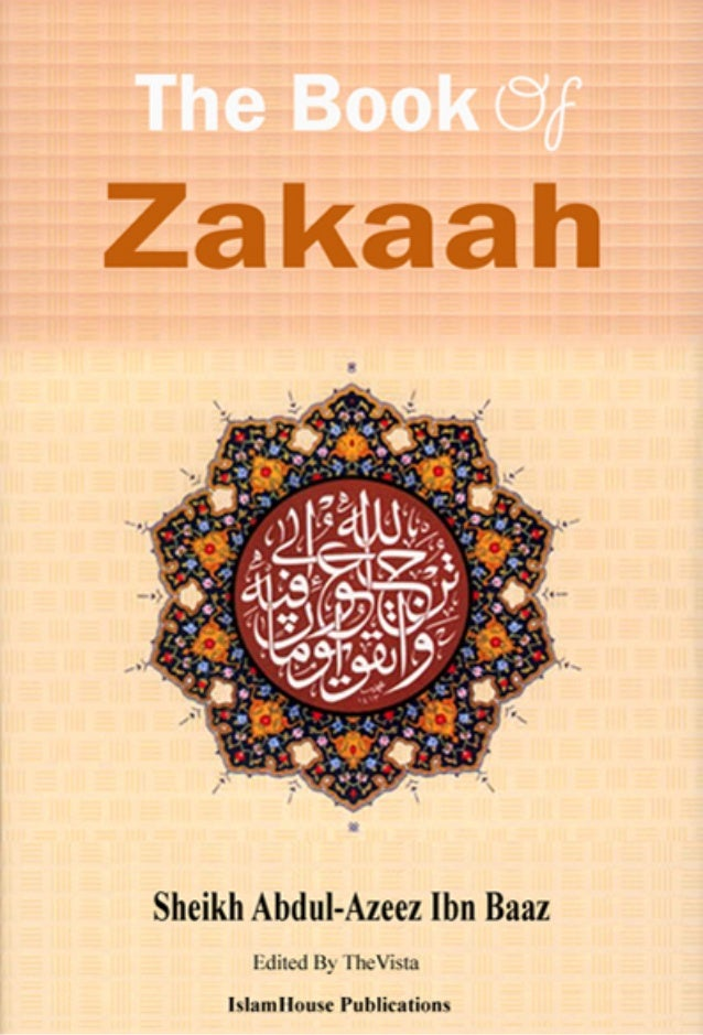 The book-of-zakaah