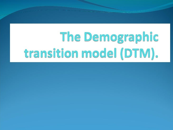 The Dtm