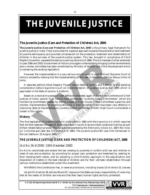 The juvenile justice