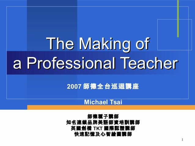 The Making-of-a-Professional-Teacher