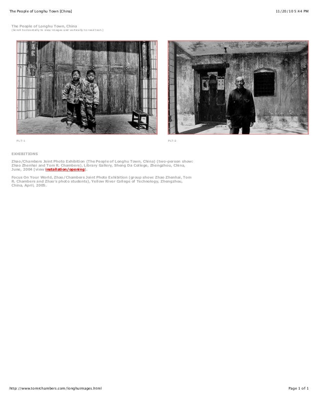 11/20/10 5:44 PMThe People of Longhu Town [China] Page 1 of 1http://www.tomrchambers.com/longhuimages.html The People of L...