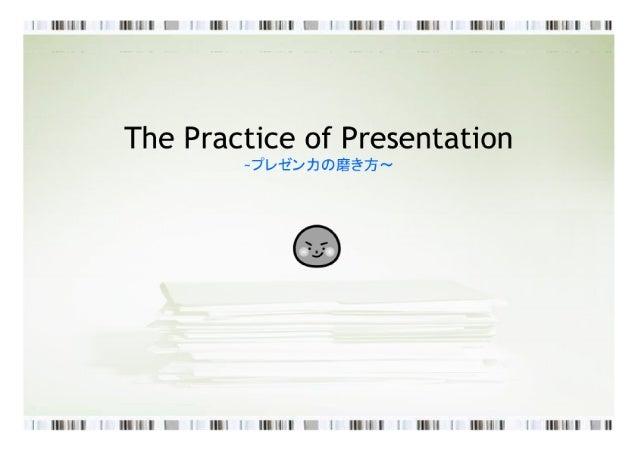 The Practice Of Presentation