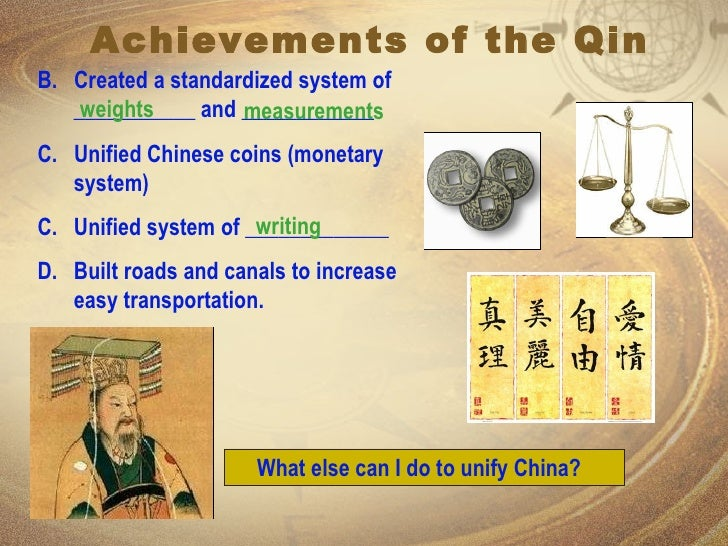 how did qin shi huangdi unify china? essay Qin shi huangdi was the first to rule and unify china as a  of the qin dynasty, qin shi huangdi,  com/essay/did-qin-shi-huangdi-unify-china-extent-his.
