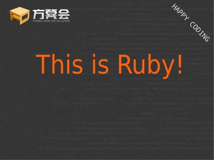 The ruby-way