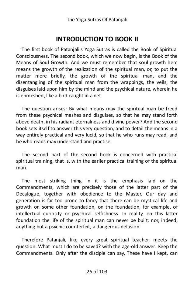 download light on yoga iyengar pdf