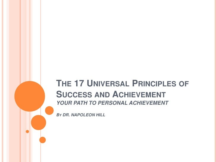 The 17 universal principles of success and achievement