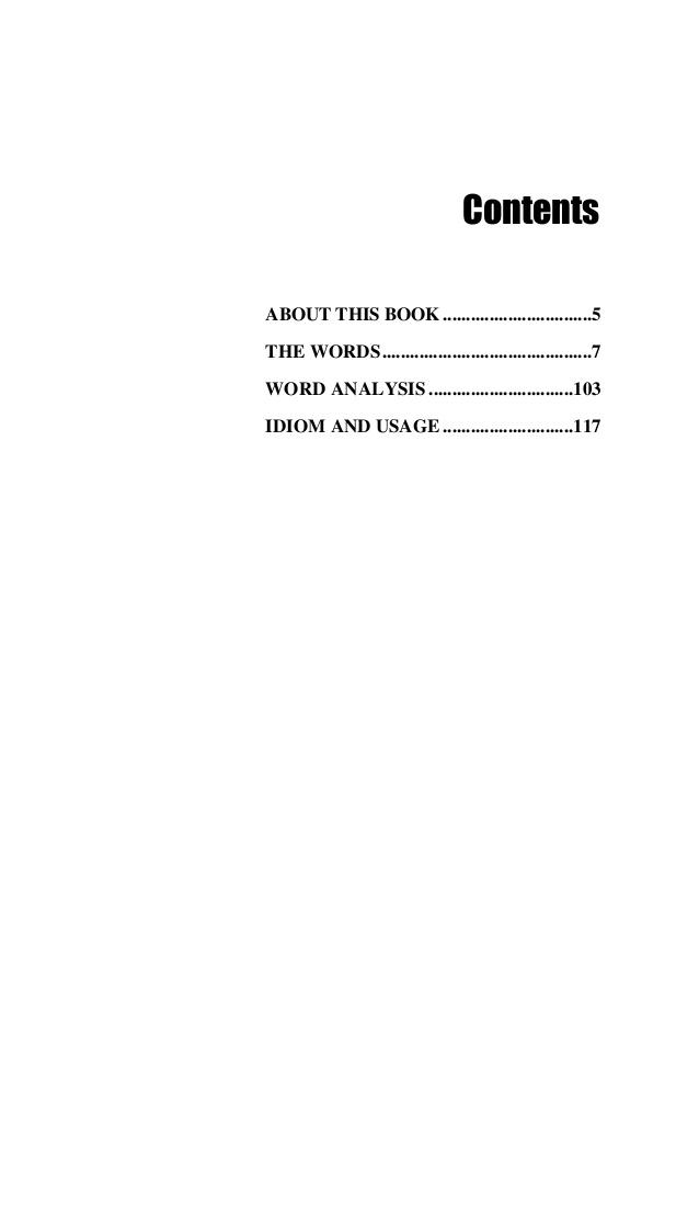 English essay good words