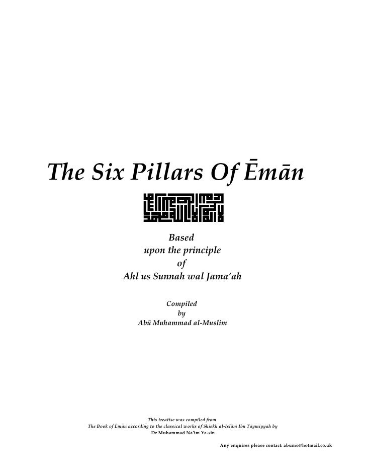 The 6 pillars_of_emaan Ibn Taymia