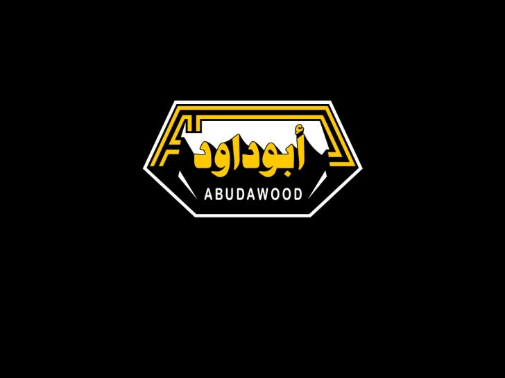 The Abudawood Way
