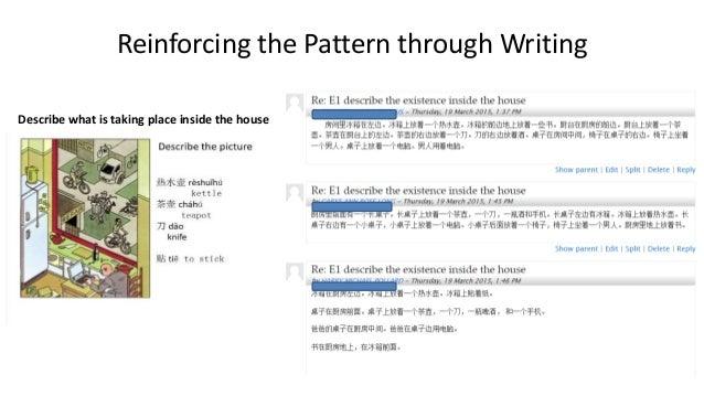 Pattern of writing application