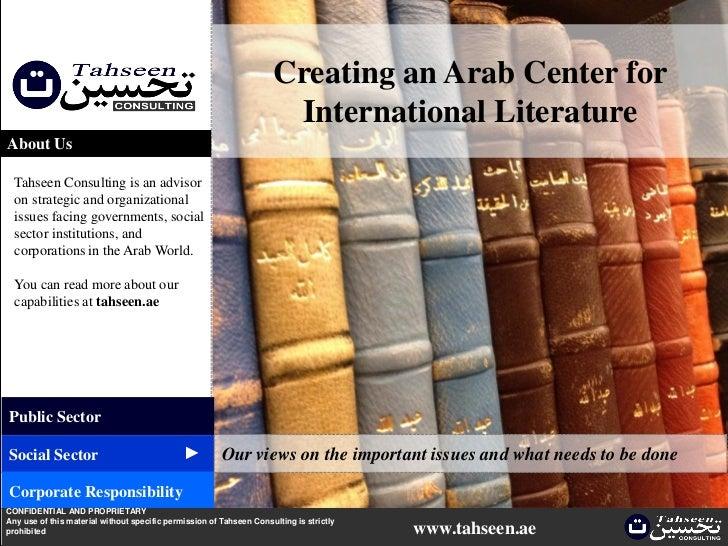 Training Arab Authors