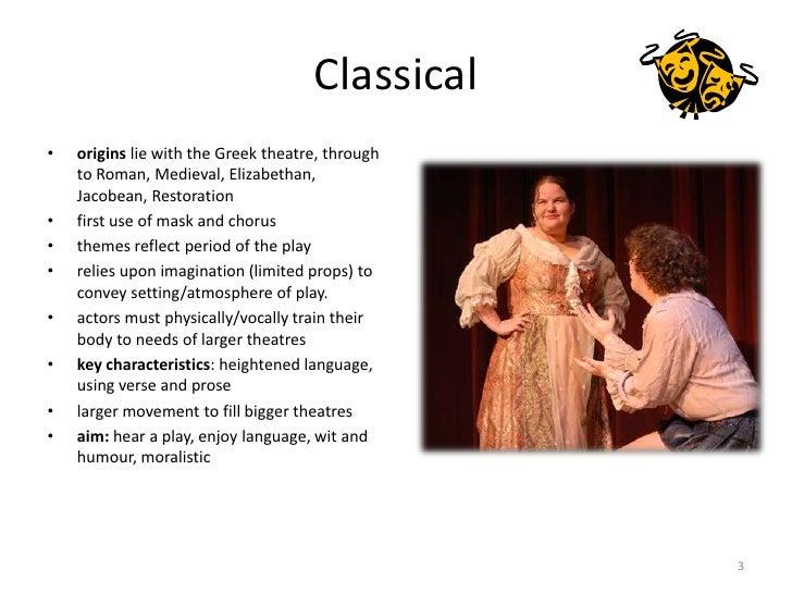 greek and elizabethan theatre essay