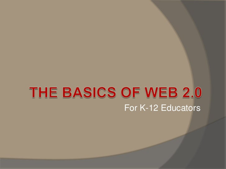 For K-12 Educators