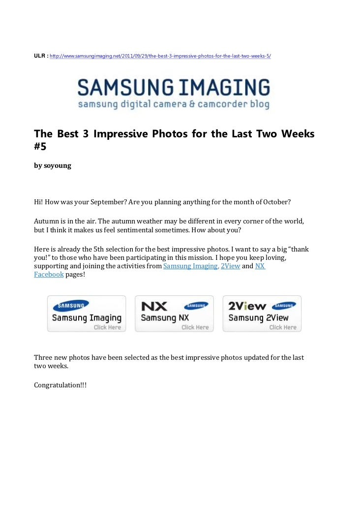 The Best 3 Impressive Photos for the Last Two Weeks #5(SAMSUNG IMAGING)