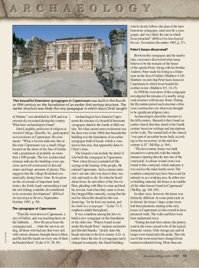 Archaeology good academic websites