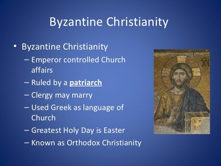 byzantine christians essay Caesaropapism is the idea that the emperor had complete control over the orthodox greek church in the roman/byzantine caesaropapism essay all christians.