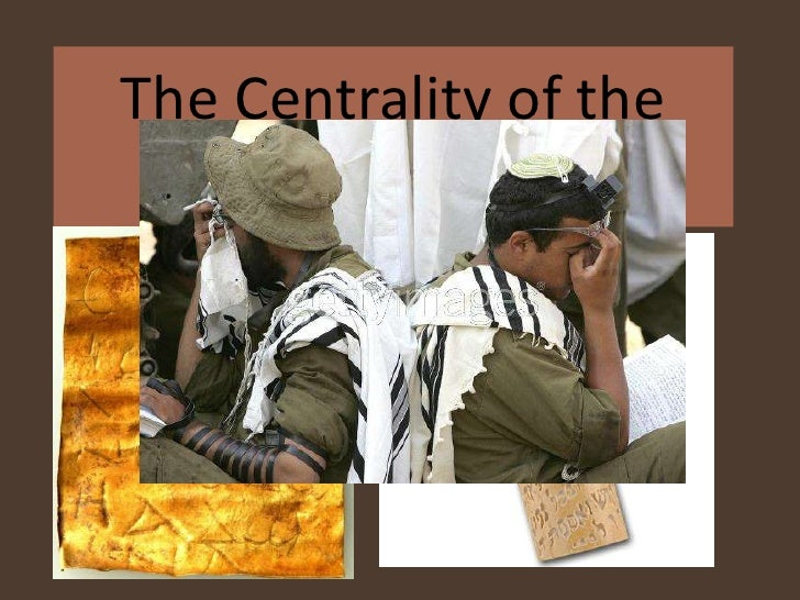 The Centrality of the  שְׁמַע<br />