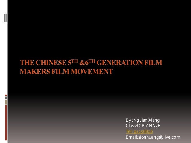 The chinese 5th &6th generation film