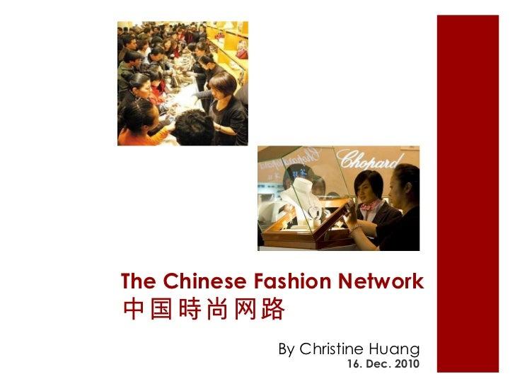 The Chinese Fashion Network 中国時尚网路 By Christine Huang 16. Dec. 2010