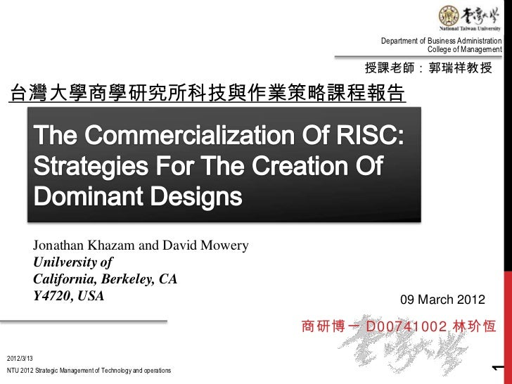 The commercialization of risc