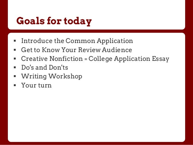Common application essays