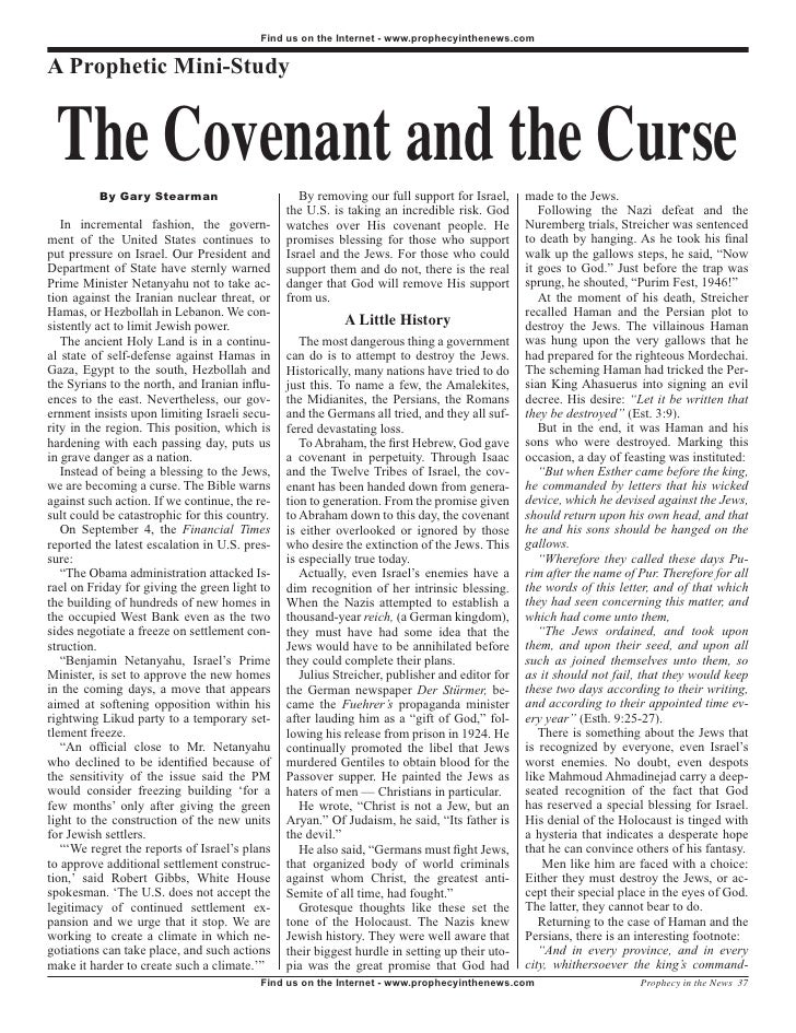 Find us on the Internet - www.prophecyinthenews.com   A Prophetic Mini-Study    The Covenant and the Curse           By Ga...