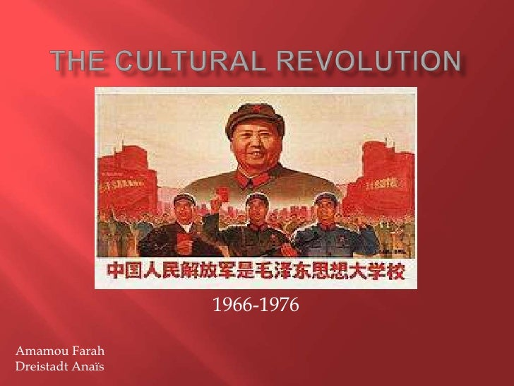 The cultural revolution ppt