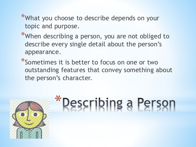 describe your friend personality essay