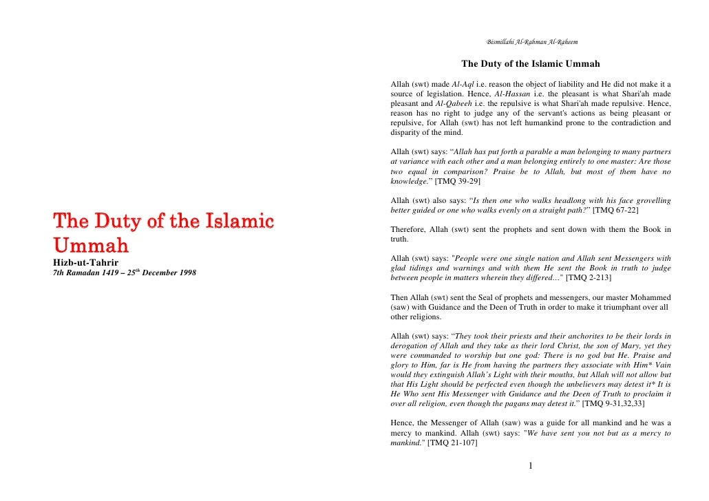 The Duty Of The Islamic Ummah
