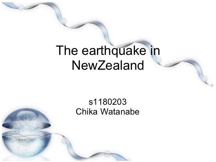 The earthquake in_newzealand_2