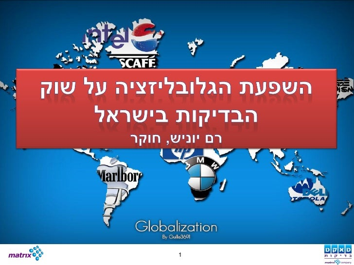 The Effect Of Globalization On Israel Testing Market