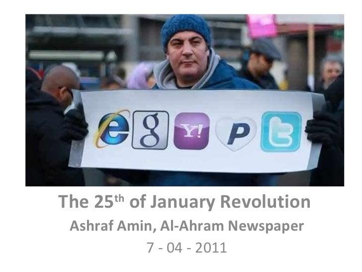 The Egyptian revolution