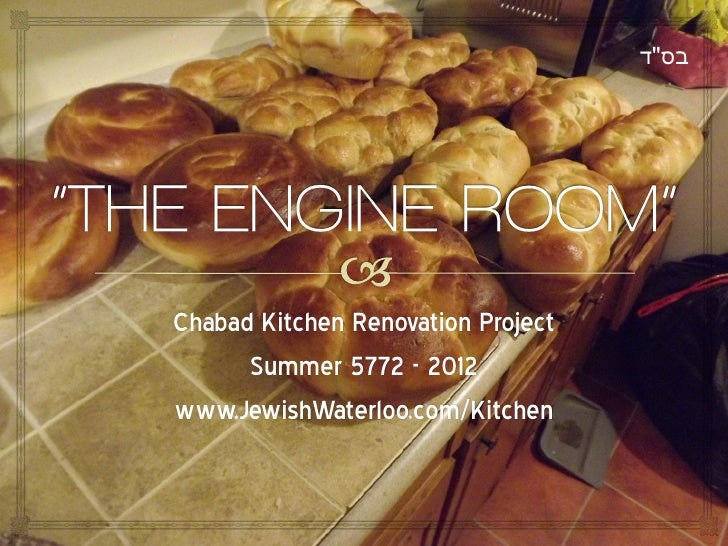 "‫בס""ד‬Chabad Kitchen Renovation Project      Summer 5772 - 2012www.JewishWaterloo.com/Kitchen"