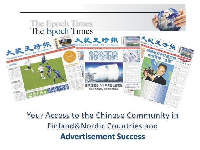 The epoch times  finland introduction