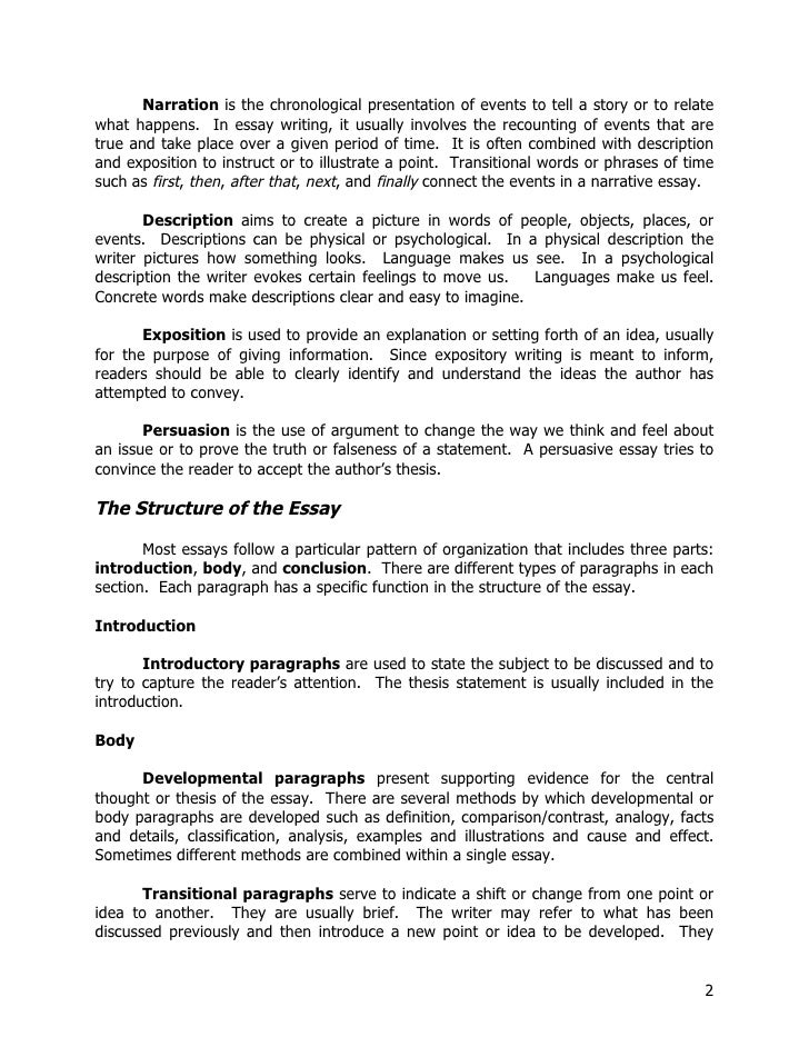 essay classification examples