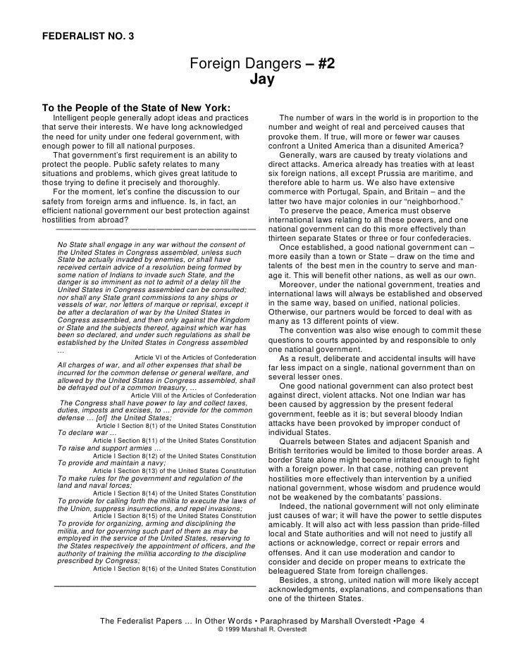 the avalon project essay Avalon project 18th century document - free download as pdf file (pdf), text file (txt) or read online for free.