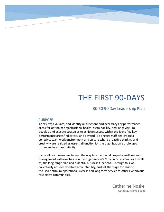 90 Day Action Plan For Property Management