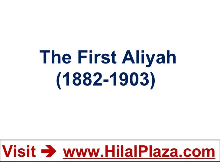 The First Aliyah (1882-1903)