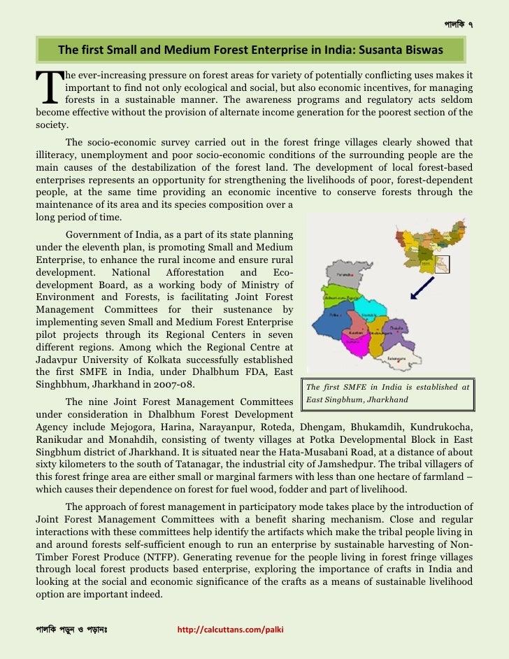 পালিক ৭       The first Small and Medium Forest Enterprise in India: Susanta Biswas   T        he ever-increasing pressure...