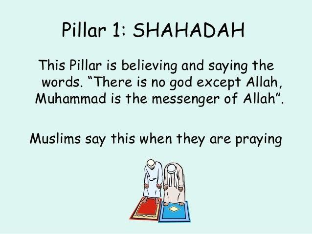 Image Gallery islam 3 pillar