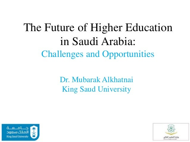 education in saudi arabia essay