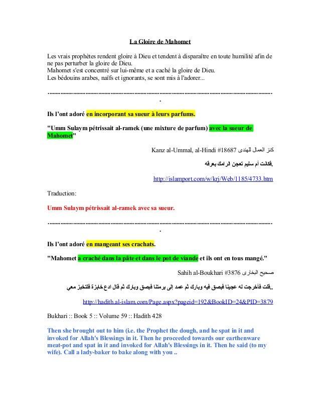 L'Urine de Mahomet