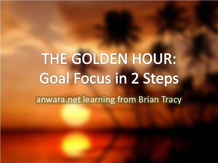 Goal Focus in 2 Steps