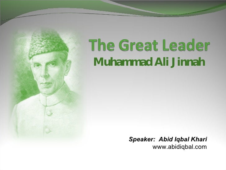 Essay on great leader