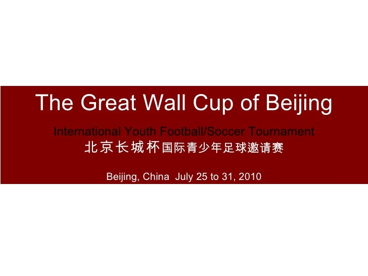 The Great Wall Cup Of Beijing, 2010