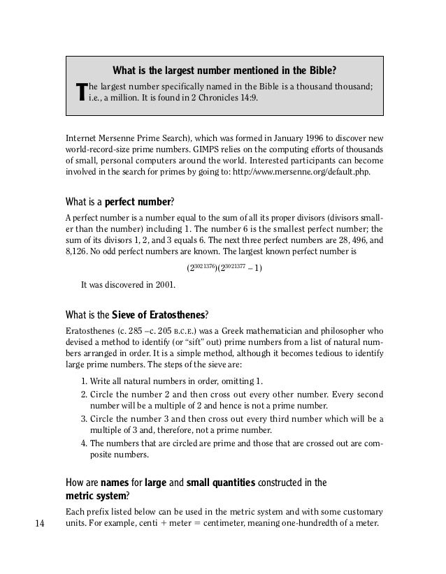 hatchet response essay the effects A response is a critique or evaluation of the author's essay unlike the summary, it is composed of your opinions in relation to the article being summarized it examines ideas that you agree or disagree with and identifies the essay's strengths and weaknesses in reasoning and logic, in quality of supporting examples, and in organization and style.