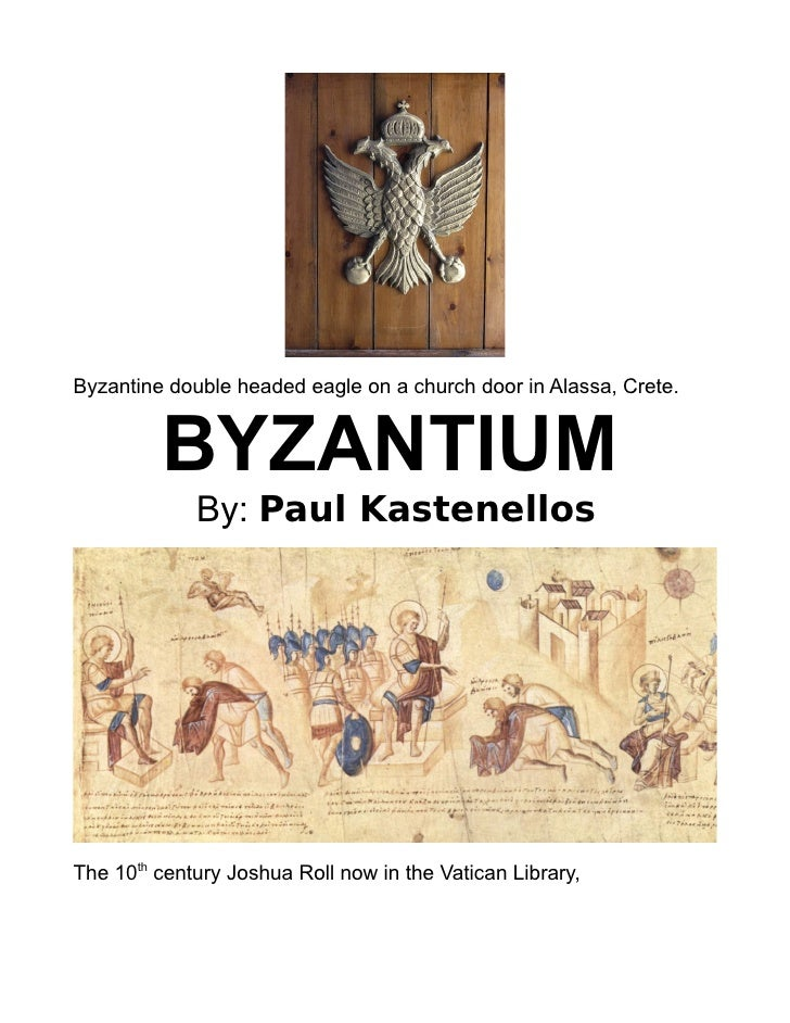 The illustrated guide to byzantine