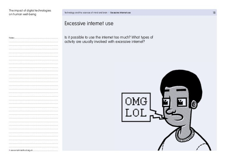 Essay of internet technology