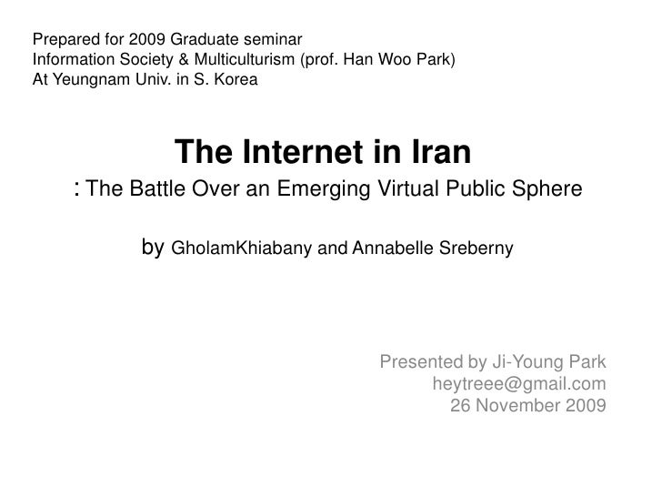 Prepared for 2009 Graduate seminar<br />Information Society & Multiculturism (prof. Han Woo Park)<br />At Yeungnam Univ. i...